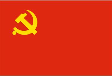 中国共产党佛山市纪律检查委员会