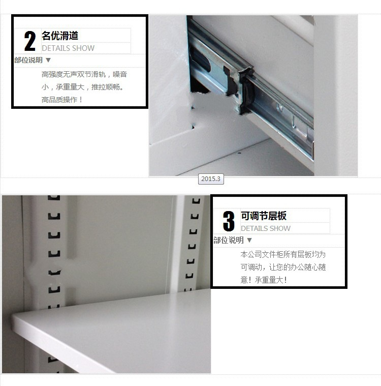 十二门更衣柜部位说明2-3