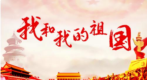 QQ鍥剧墖20190930170024.png