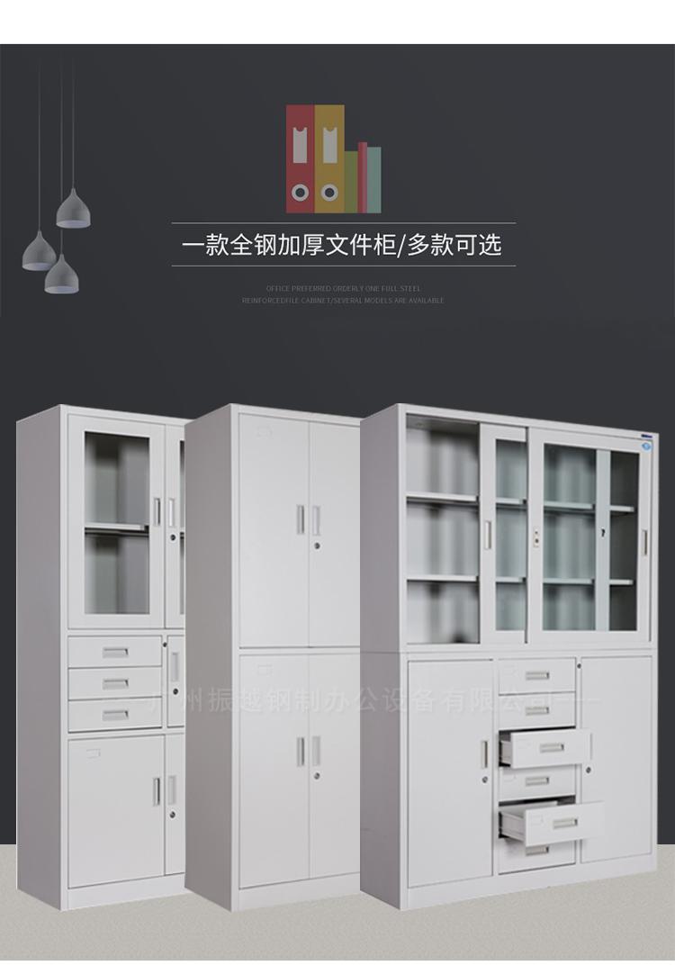 一款全钢加厚文件柜/多款可选